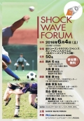 SHOCK WAVE FORUM